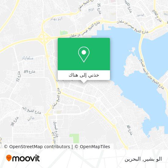 خريطة الو بشير
