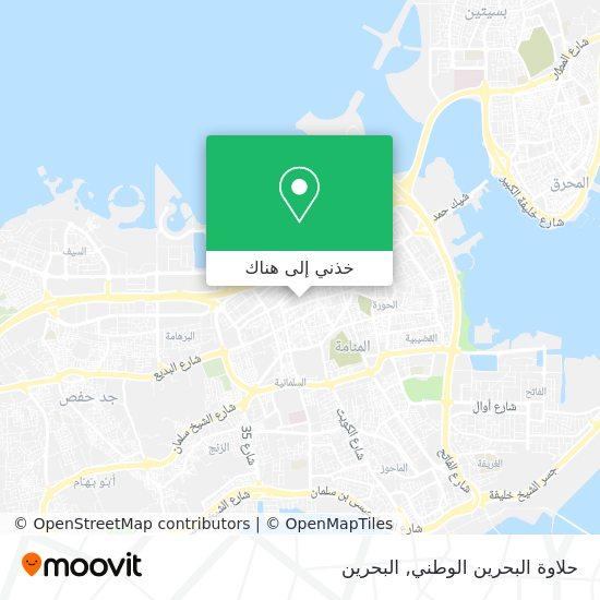 خريطة حلاوة البحرين الوطني