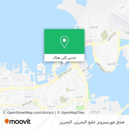 خريطة فندق فورسيزونز خليج البحرين