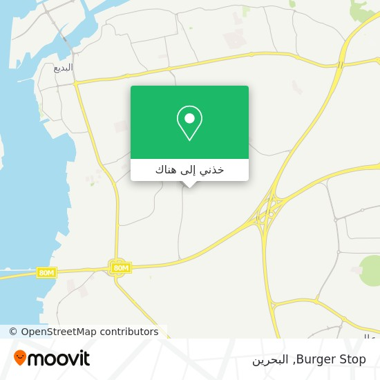 خريطة Burger Stop