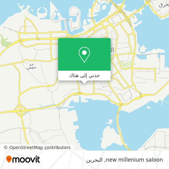 خريطة new millenium saloon