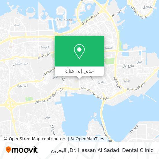 خريطة Dr. Hassan Al Sadadi Dental Clinic