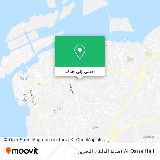 خريطة Al Dana Hall (صالة الدانة)