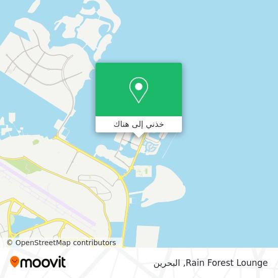 خريطة Rain Forest Lounge