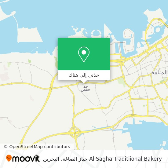 خريطة Al Sagha Traditiional Bakery خباز الصاغة