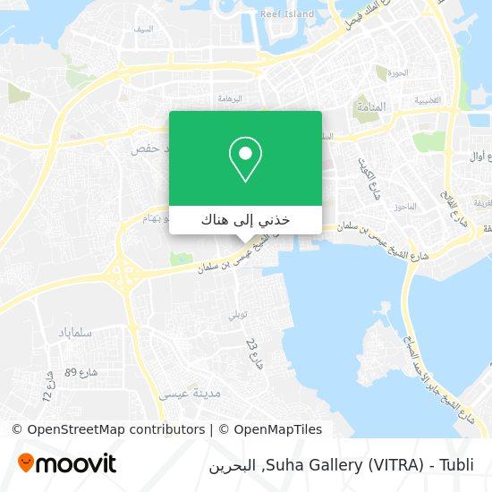 خريطة Suha Gallery (VITRA) - Tubli