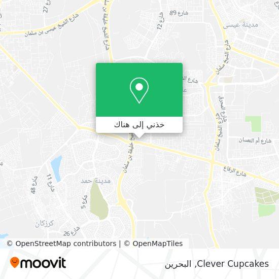 خريطة Clever Cupcakes