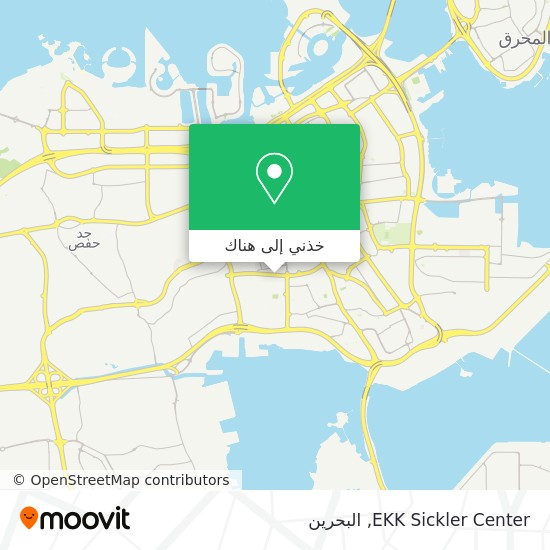 خريطة EKK Sickler Center