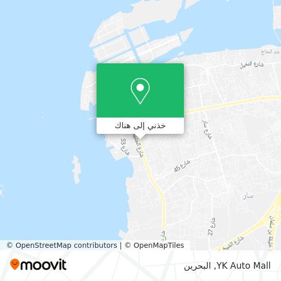 خريطة YK Auto Mall