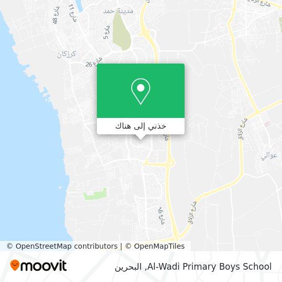 خريطة Al-Wadi Primary Boys School