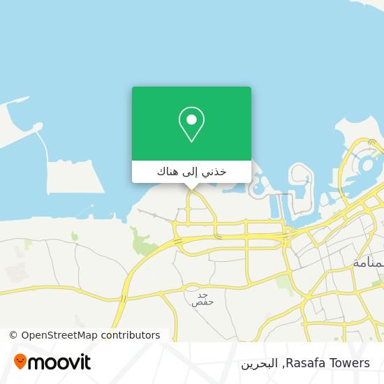 خريطة Rasafa Towers