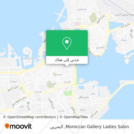 خريطة Moroccan Gallery Ladies Salon