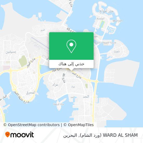 خريطة WARD AL SHAM (ورد الشام)