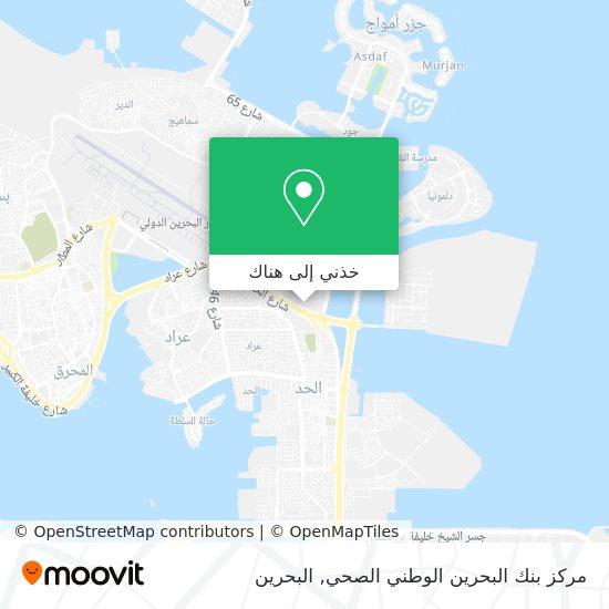 خريطة مركز بنك البحرين الوطني الصحي