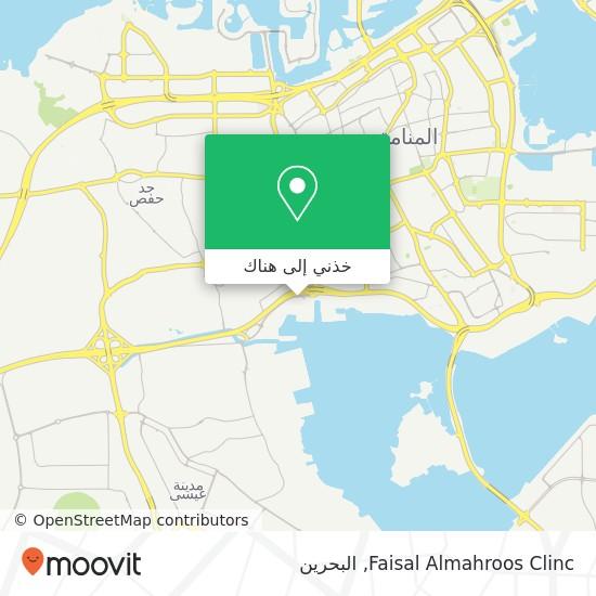 خريطة Faisal Almahroos Clinc