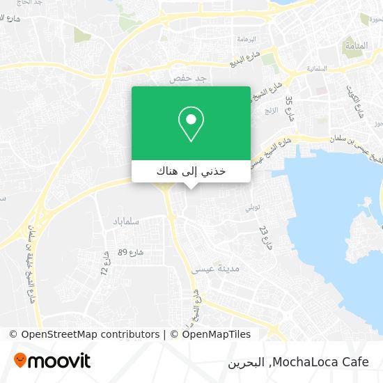 خريطة MochaLoca Cafe