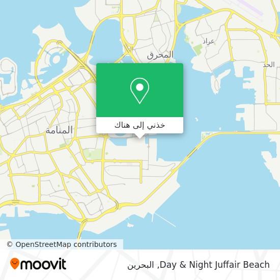 خريطة Day & Night Juffair Beach