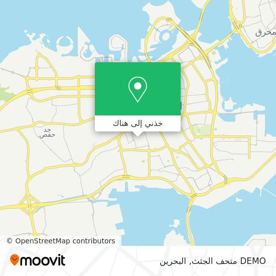 خريطة DEMO متحف الجثث