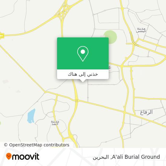 خريطة A'ali Burial Ground