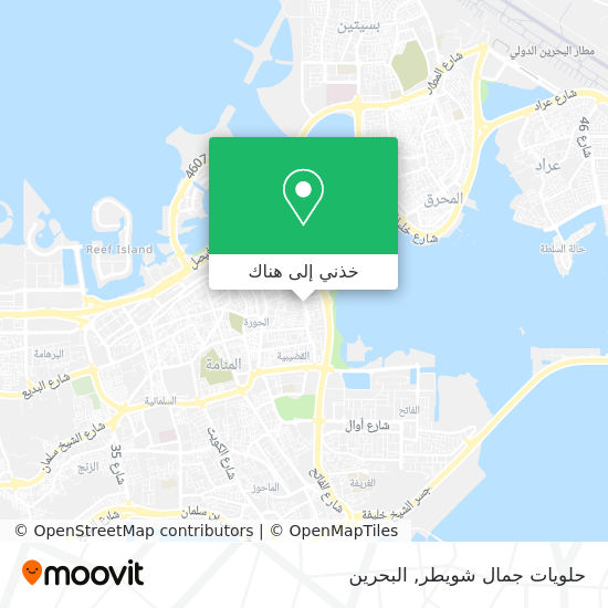 خريطة حلويات جمال شويطر