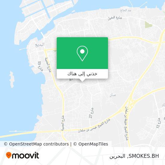خريطة SMOKES.BH
