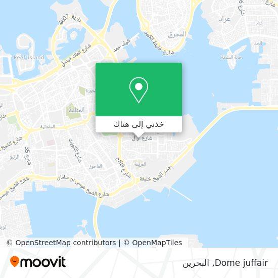 خريطة Dome juffair