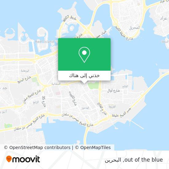 خريطة out of the blue