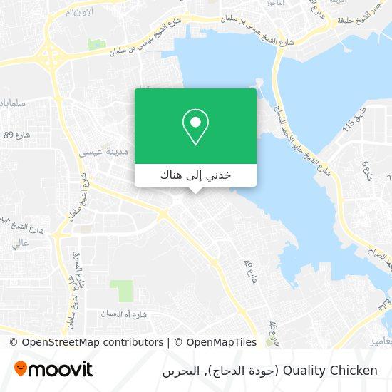 خريطة Quality Chicken (جودة الدجاج)