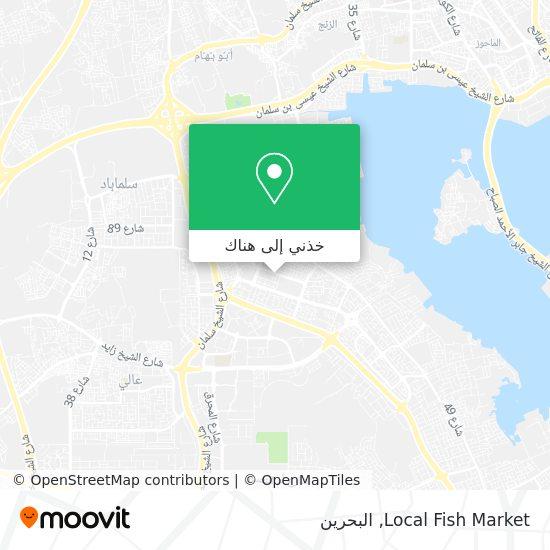 خريطة Local Fish Market