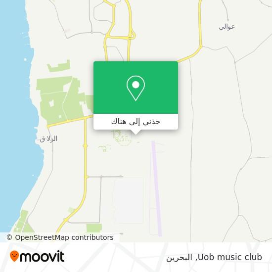 خريطة Uob music club