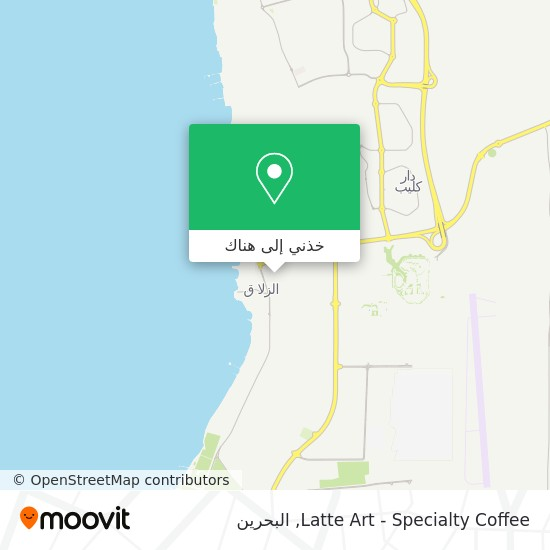 خريطة Latte Art - Specialty Coffee