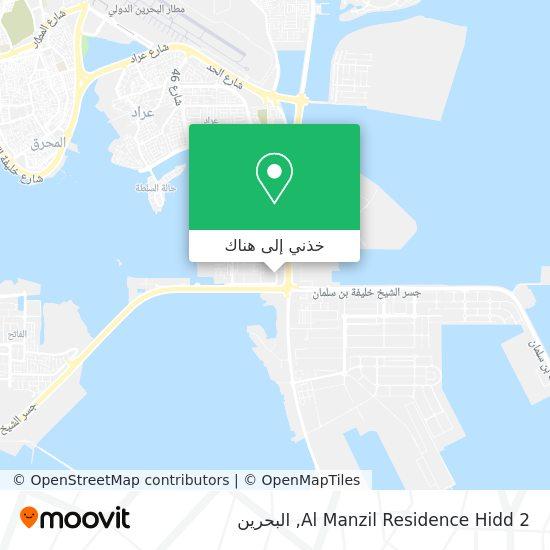 خريطة Al Manzil Residence Hidd 2