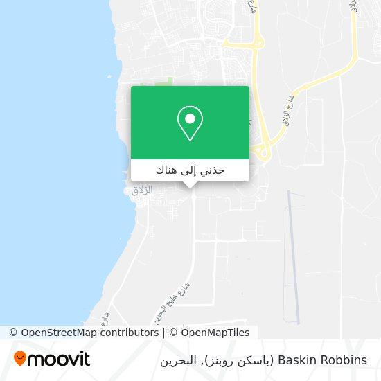 خريطة Baskin Robbins (باسكن روبنز)