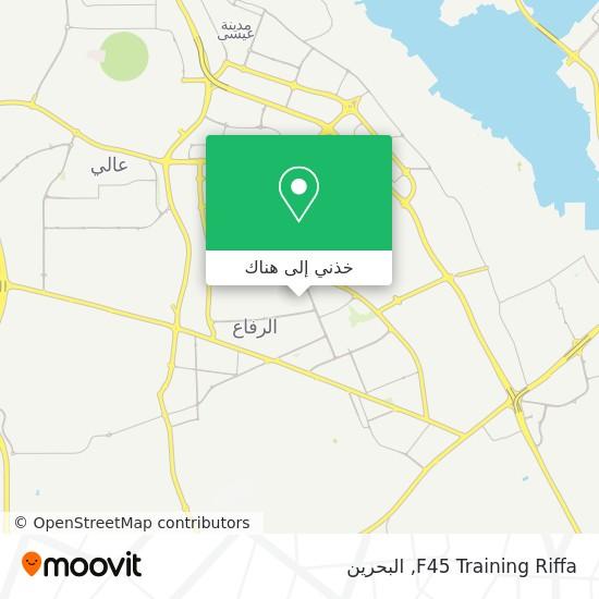 خريطة F45 Training Riffa