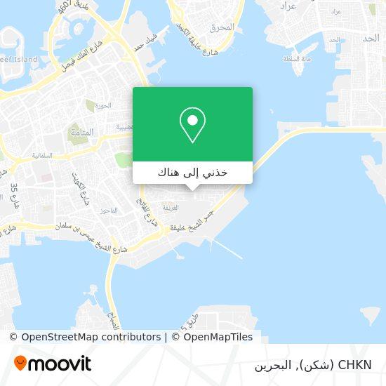 خريطة CHKN (شكن)