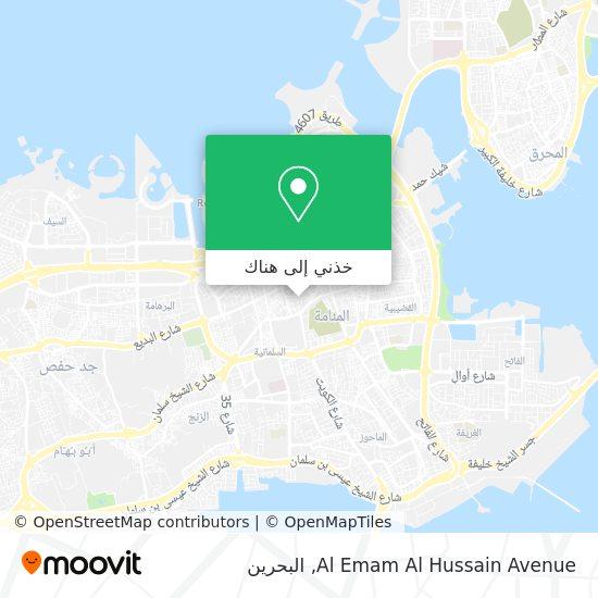 خريطة Al Emam Al Hussain Avenue