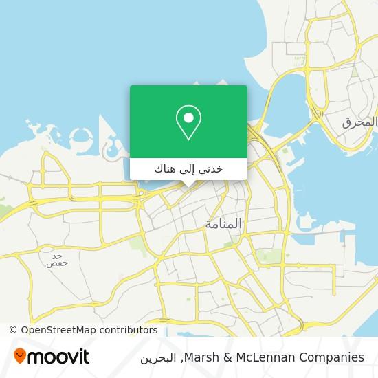 خريطة Marsh & McLennan Companies