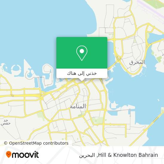 خريطة Hill & Knowlton Bahrain