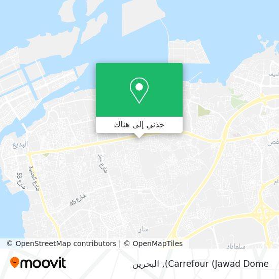 خريطة Carrefour (Jawad Dome)