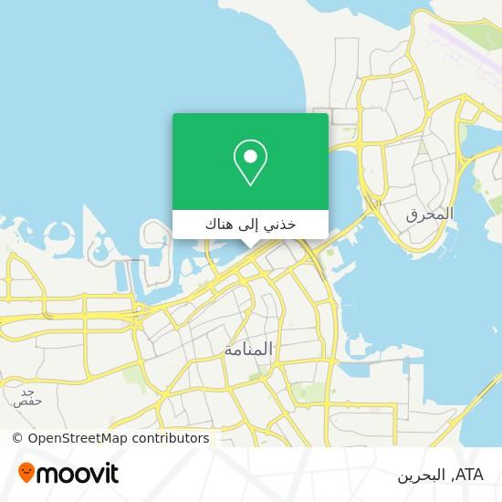 خريطة ATA