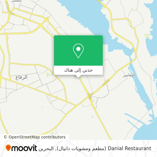 خريطة Danial Restaurant (مطعم ومشويات دانيال)