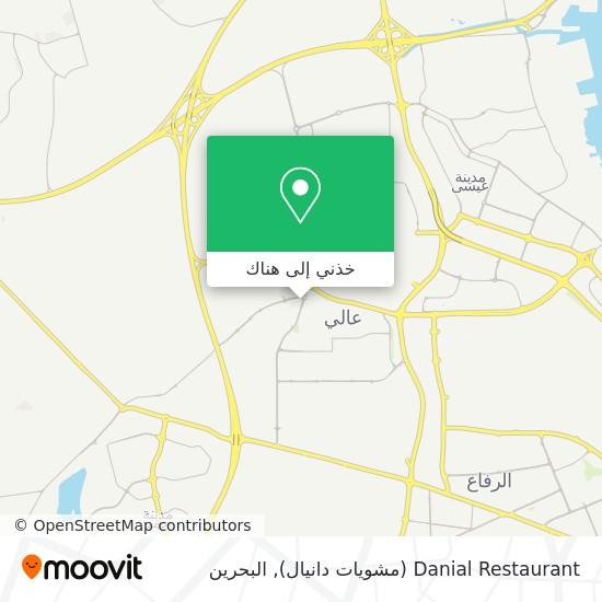 خريطة Danial Restaurant (مشويات دانيال)