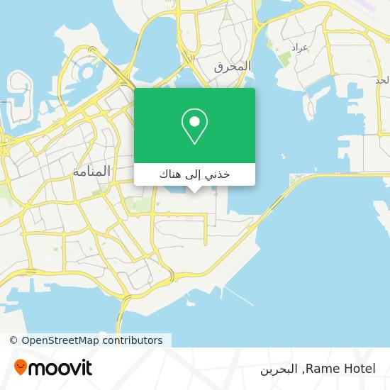 خريطة Rame Hotel