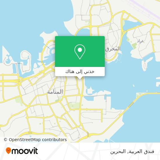 خريطة فندق العربية
