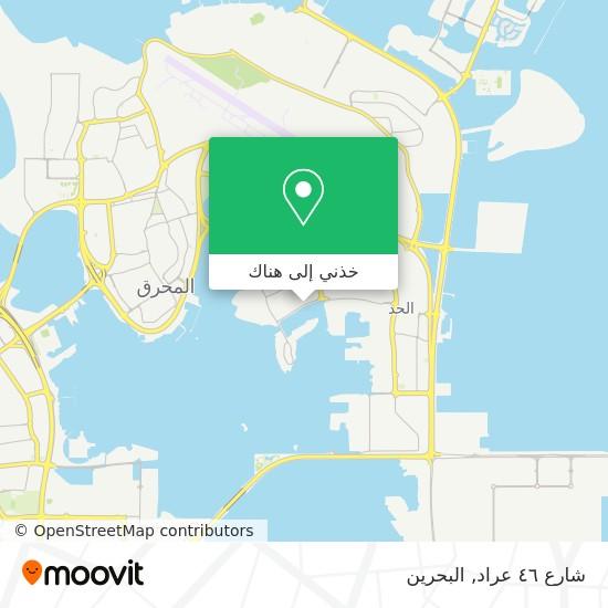خريطة شارع ٤٦ عراد