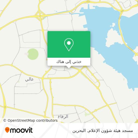 خريطة مسجد هيئة شؤون الإعلام
