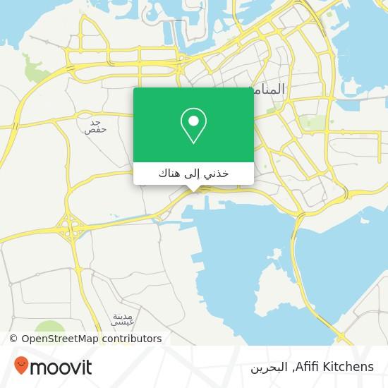 خريطة Afifi Kitchens