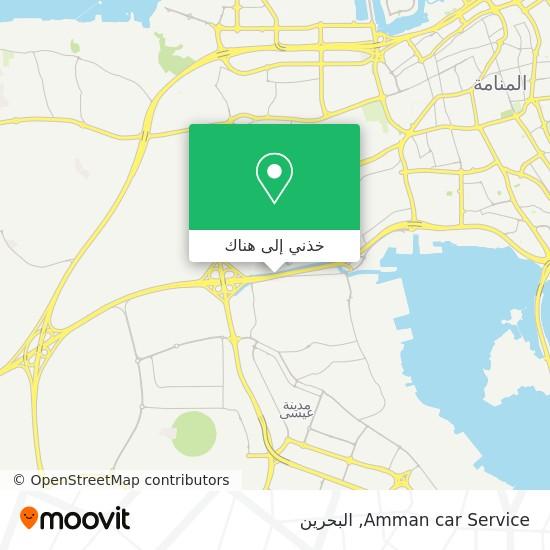 خريطة Amman car Service