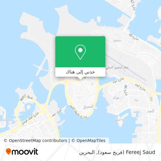 خريطة Fereej Saud (فريج سعود)
