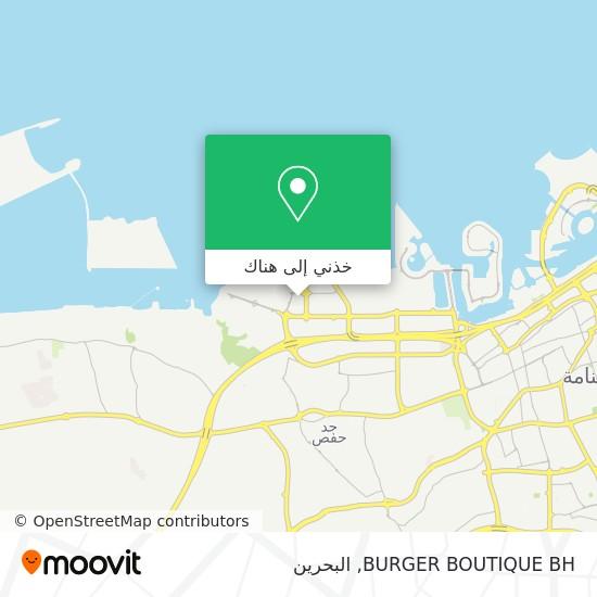 خريطة BURGER BOUTIQUE BH